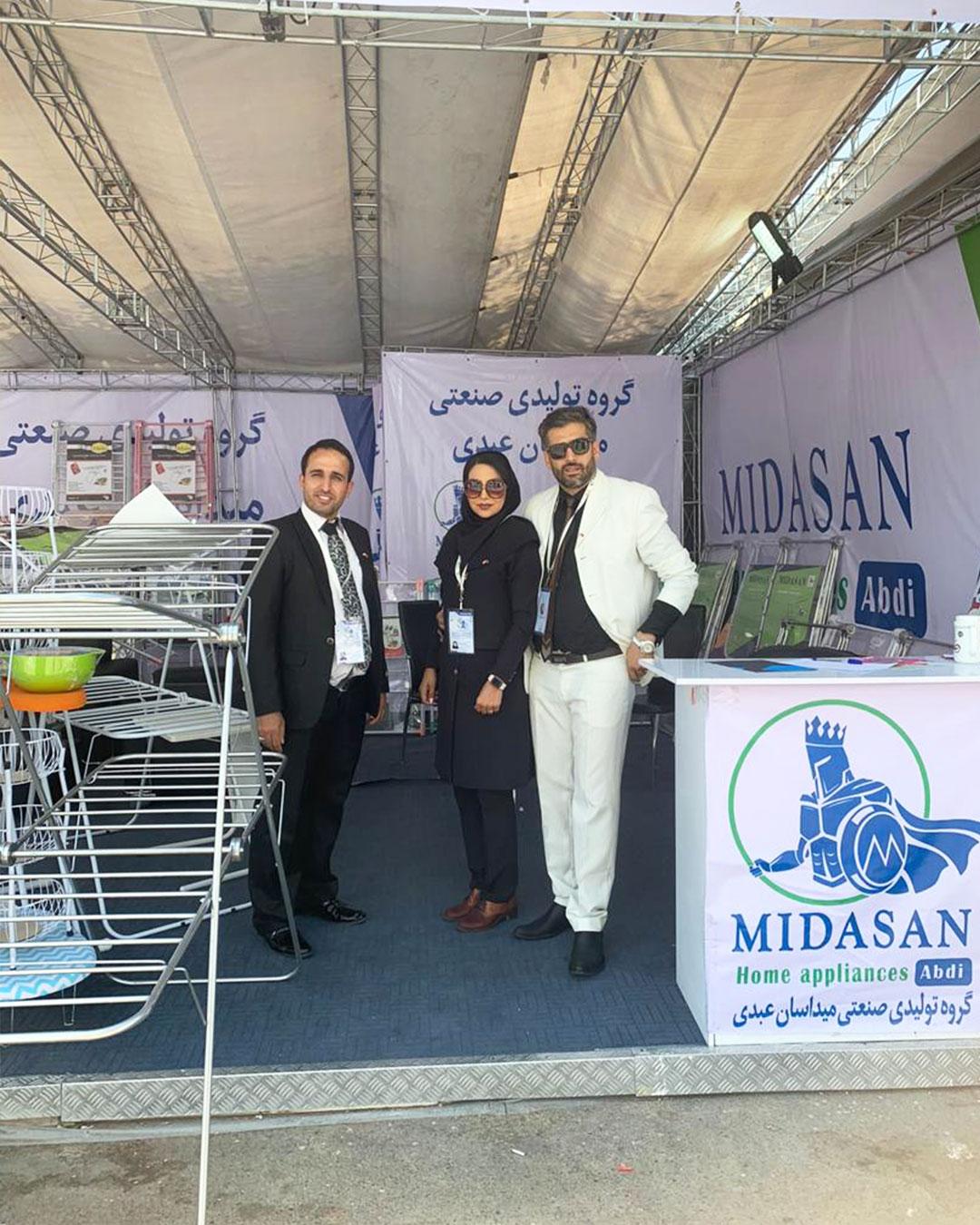 نمایشگاه-ایران-پلاست-میداسان-عبدی11