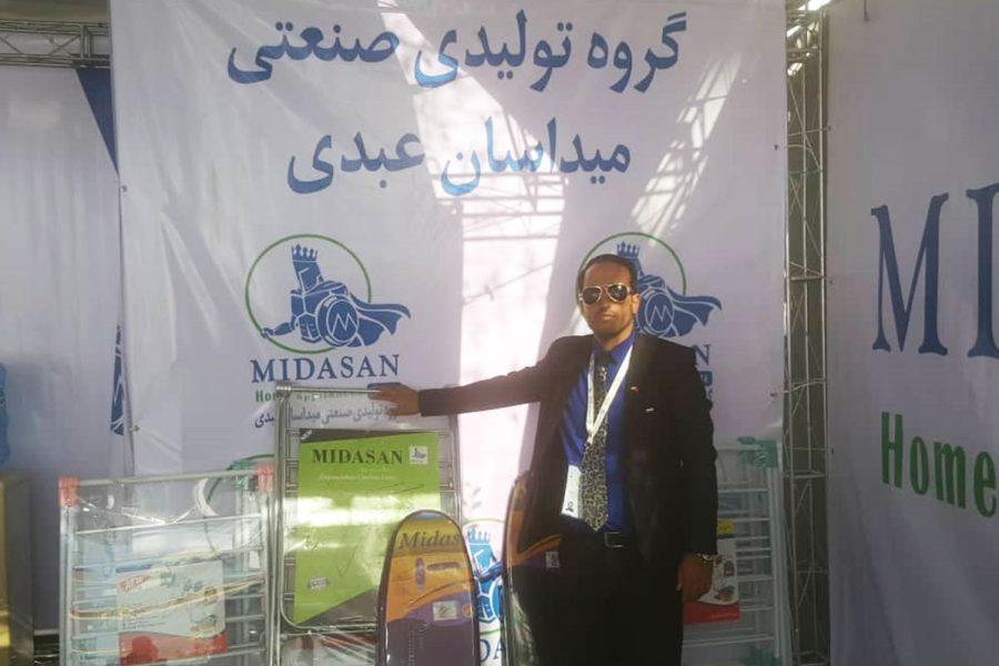 نمایشگاه ایران پلاست شرکت میداسان